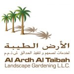 Salem Ahmad Almoosa Enterprises Al-Ardh-Landscaping-150x150 Al Ardh Al Taibah Landscape Gardening