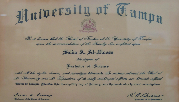 Salem Ahmad Almoosa Enterprises Almoosa_Gallery-14 Gallery