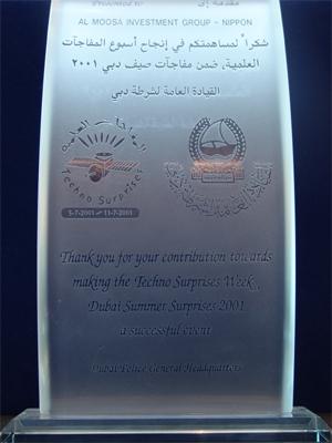 Salem Ahmad Almoosa Enterprises Almoosa_Gallery-25 Gallery