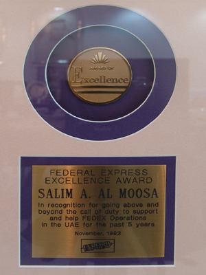 Salem Ahmad Almoosa Enterprises Almoosa_Gallery-28 Gallery