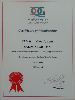 Salem Ahmad Almoosa Enterprises Almoosa_Gallery-29 Gallery