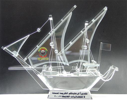 Salem Ahmad Almoosa Enterprises Almoosa_Gallery-30 Gallery