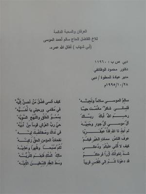Salem Ahmad Almoosa Enterprises Almoosa_Gallery-32 Gallery