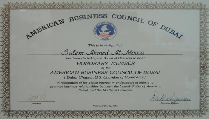 Salem Ahmad Almoosa Enterprises Almoosa_Gallery-37 Gallery