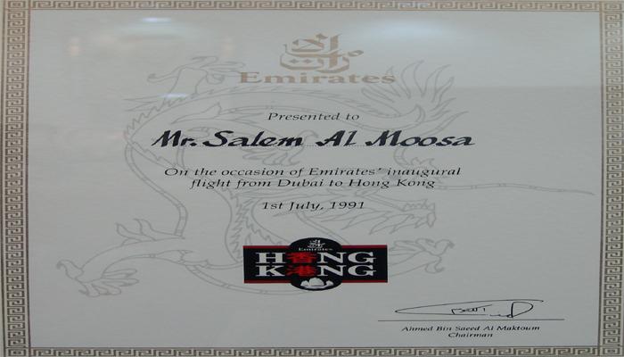 Salem Ahmad Almoosa Enterprises Almoosa_Gallery-39 Gallery