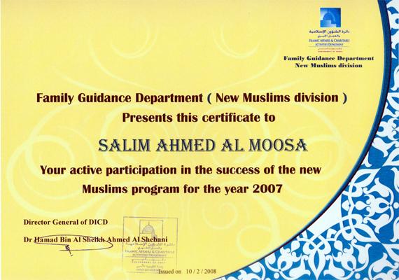 Salem Ahmad Almoosa Enterprises Almoosa_Gallery-8 Gallery