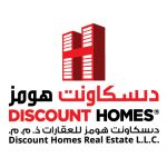 Salem Ahmad Almoosa Enterprises Discount-Homes-150x150 Discount Homes Real Estate