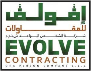 Salem Ahmad Almoosa Enterprises Evolve_logo-300x234 Evolve Contracting LLC