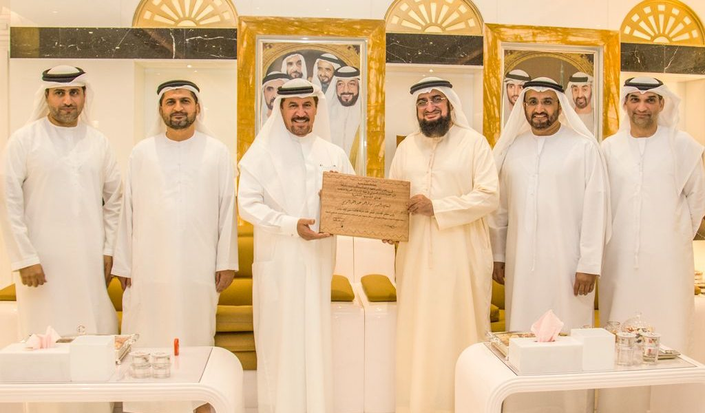 H.E. Salem Almoosa receives a Certificate of Honorary Membership from the Architectural Heritage Society of UAE