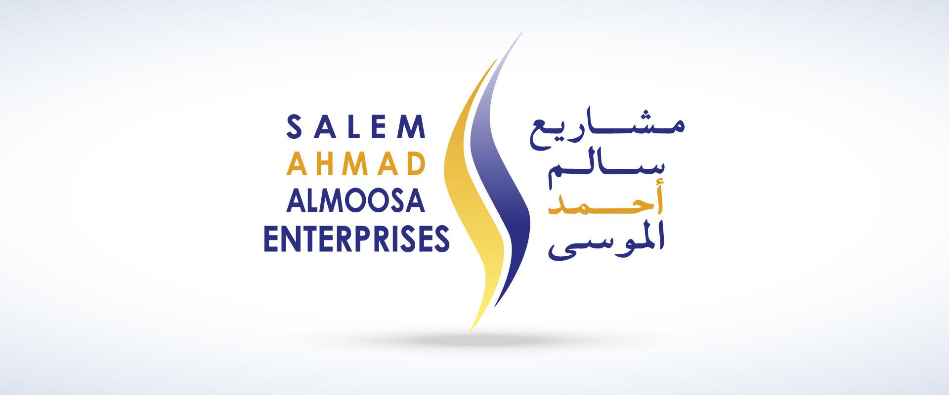 Salem Ahmad Almoosa Enterprises Main_Slider Home