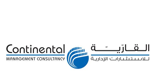 Salem Ahmad Almoosa Enterprises cmc-logo-1-600x294 Continental Management Consultancy