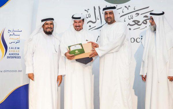 Salem Ahmad Almoosa Enterprises Dar-Al-Ber-600x380 Home