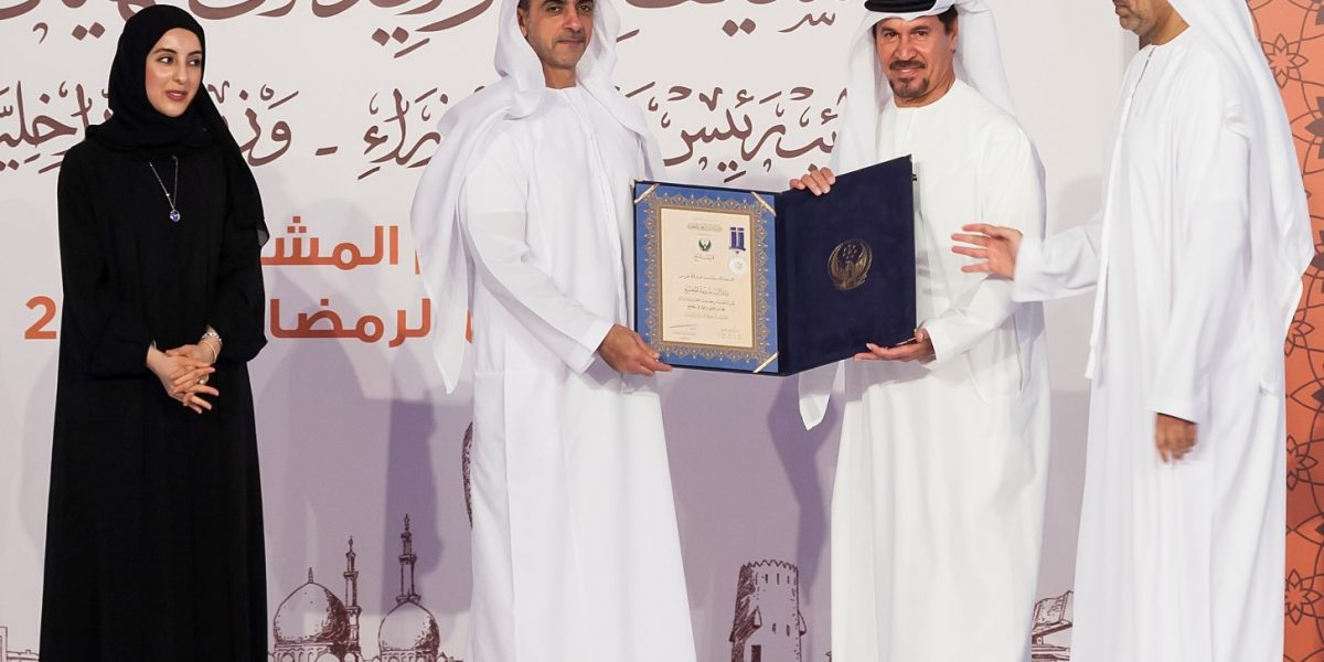 Ministry of Interior awards to SAAE Chairman Salem Almoosa Enterprises