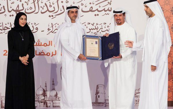 Salem Ahmad Almoosa Enterprises MG_1028a-1454-600x380 Home