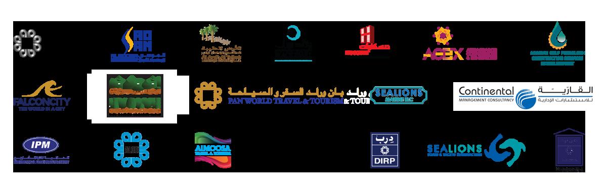 Salem Ahmad Almoosa Enterprises almoosa-logos Home